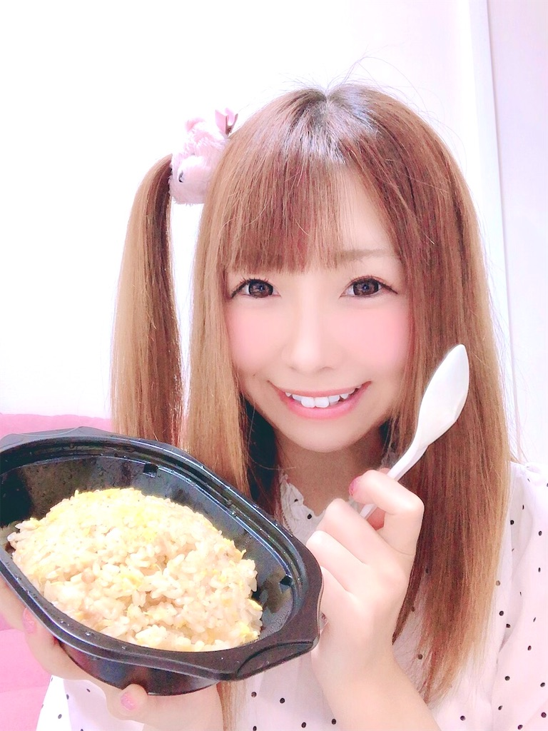 f:id:yukanyohu:20200125000259j:image