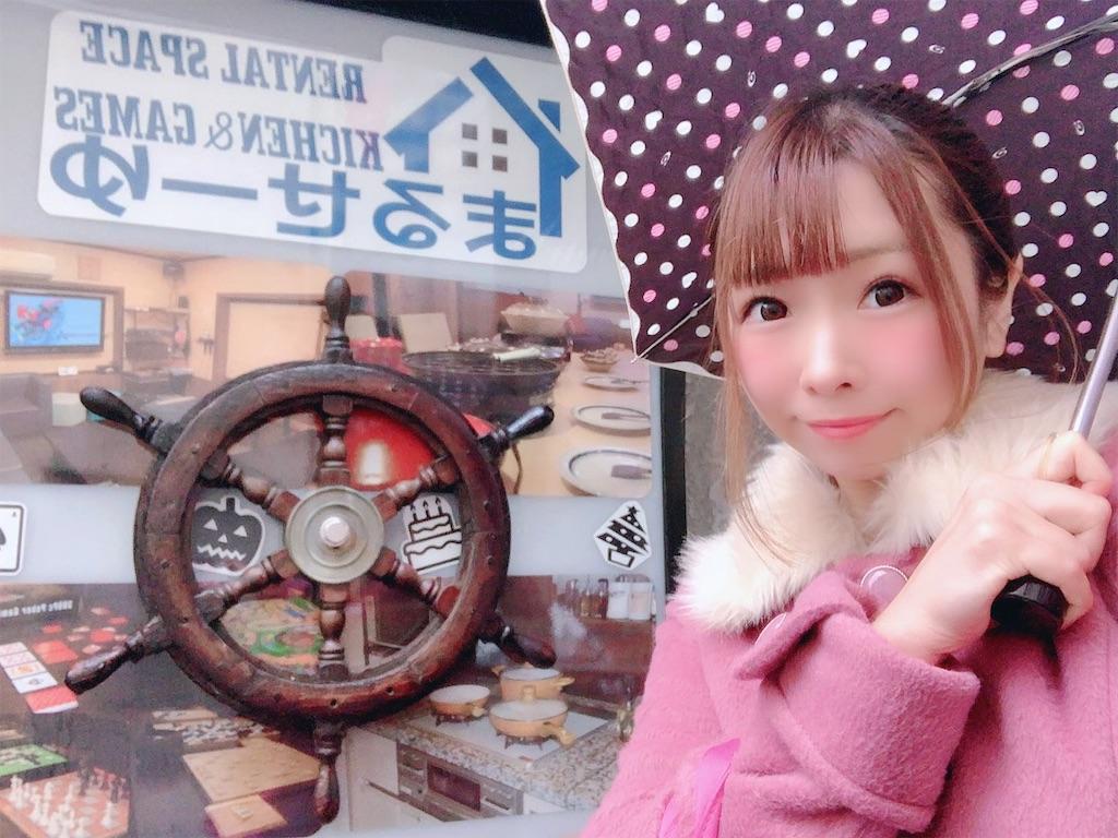 f:id:yukanyohu:20200125001149j:image