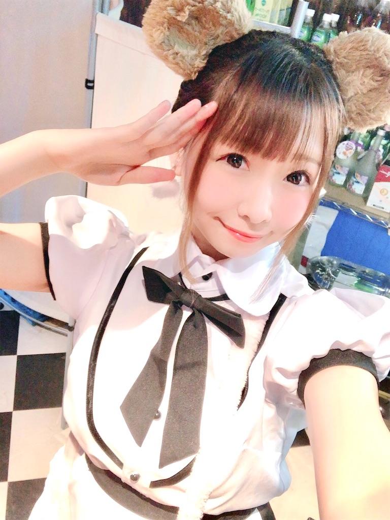 f:id:yukanyohu:20200125001230j:image