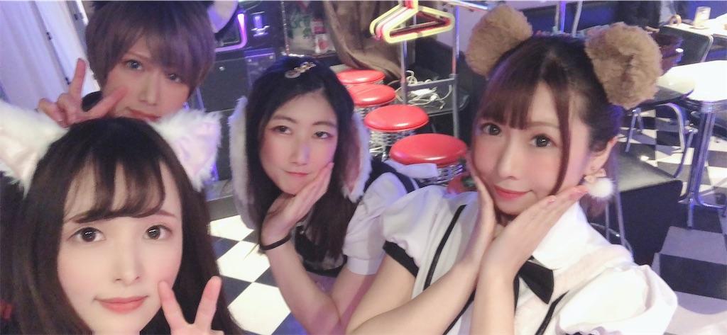 f:id:yukanyohu:20200125001233j:image