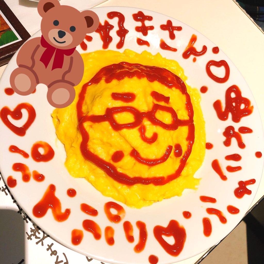 f:id:yukanyohu:20200125001517j:image