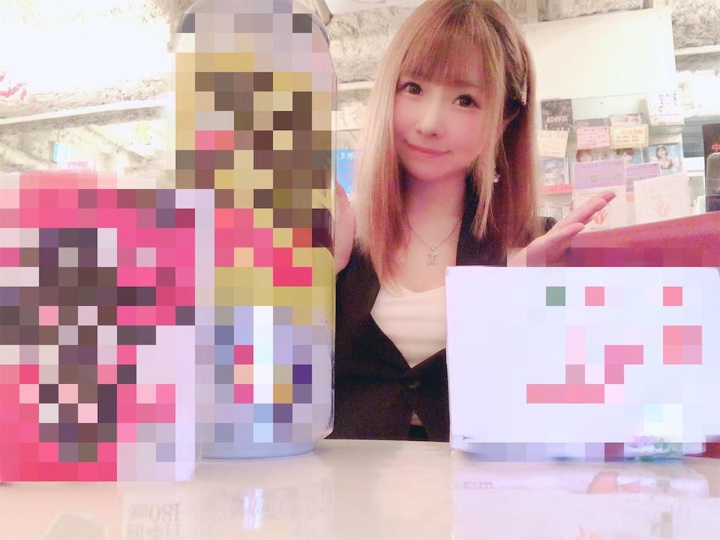 f:id:yukanyohu:20200125002143j:image
