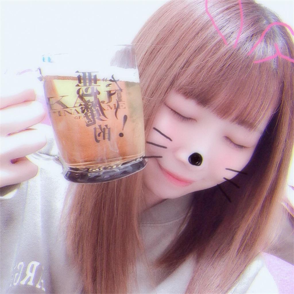 f:id:yukanyohu:20200125002724j:image