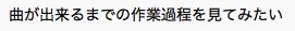 f:id:yukanyohu:20200131023319p:plain