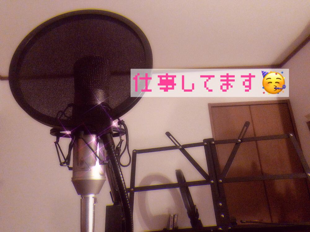 f:id:yukanyohu:20200131024319j:plain