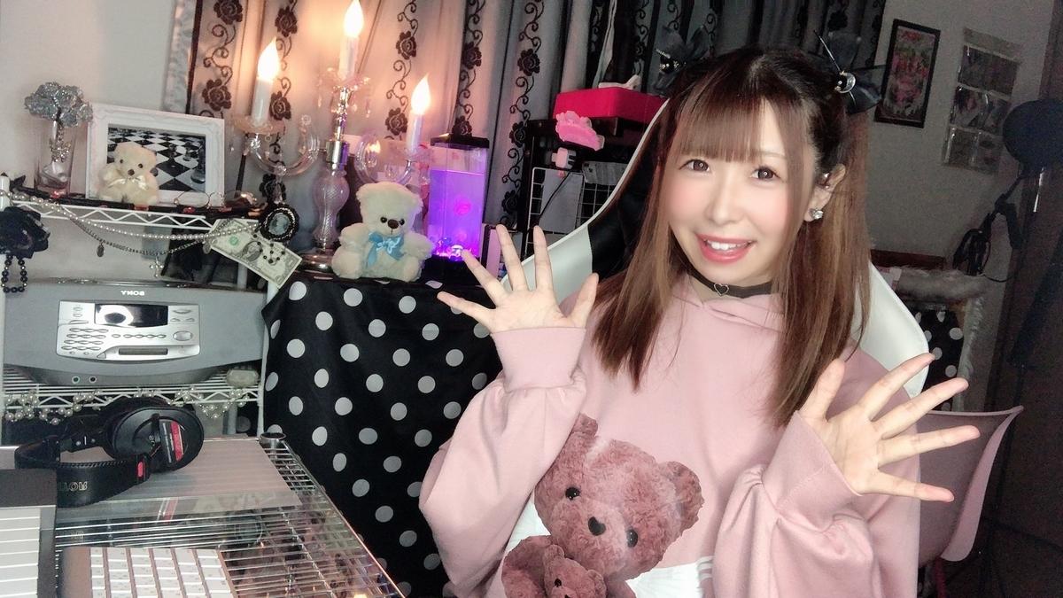 f:id:yukanyohu:20200131024856j:plain