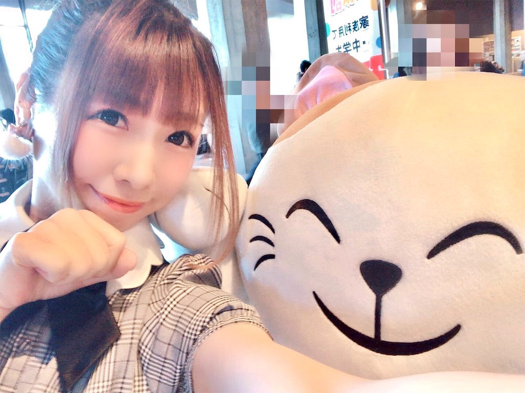 f:id:yukanyohu:20200202014917j:image