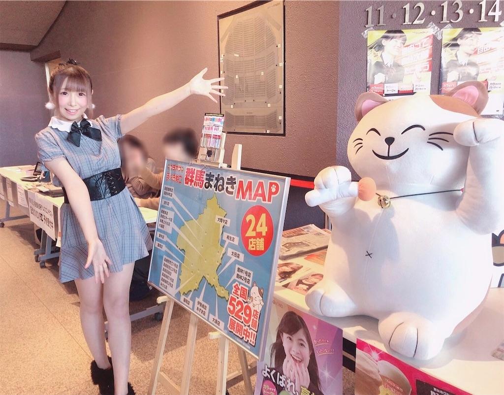 f:id:yukanyohu:20200202014926j:image