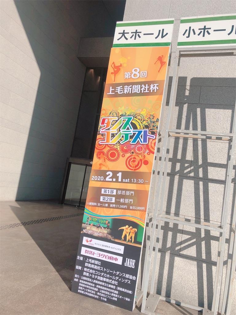 f:id:yukanyohu:20200202015115j:image
