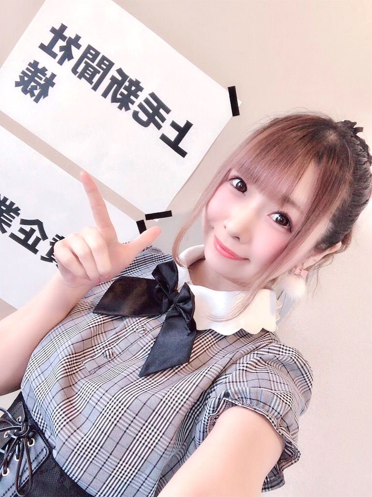 f:id:yukanyohu:20200202015937j:image