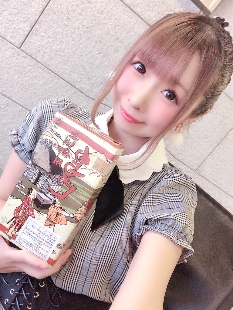 f:id:yukanyohu:20200202020223j:image