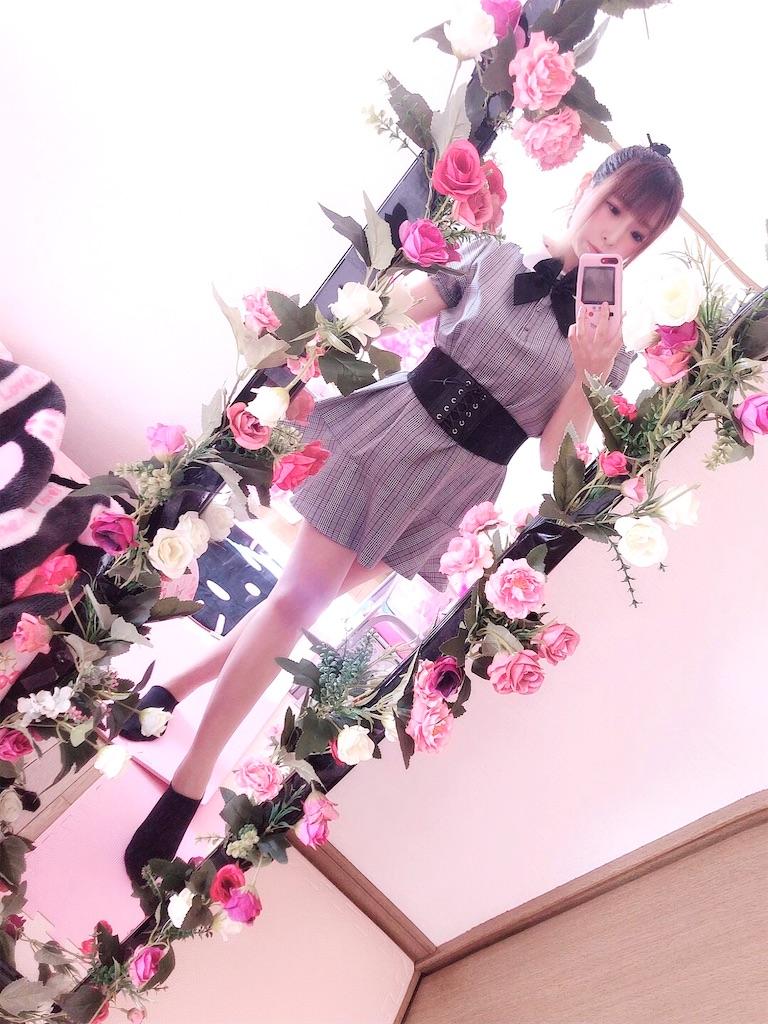 f:id:yukanyohu:20200202020556j:image