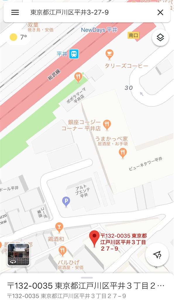 f:id:yukanyohu:20200202021027j:image
