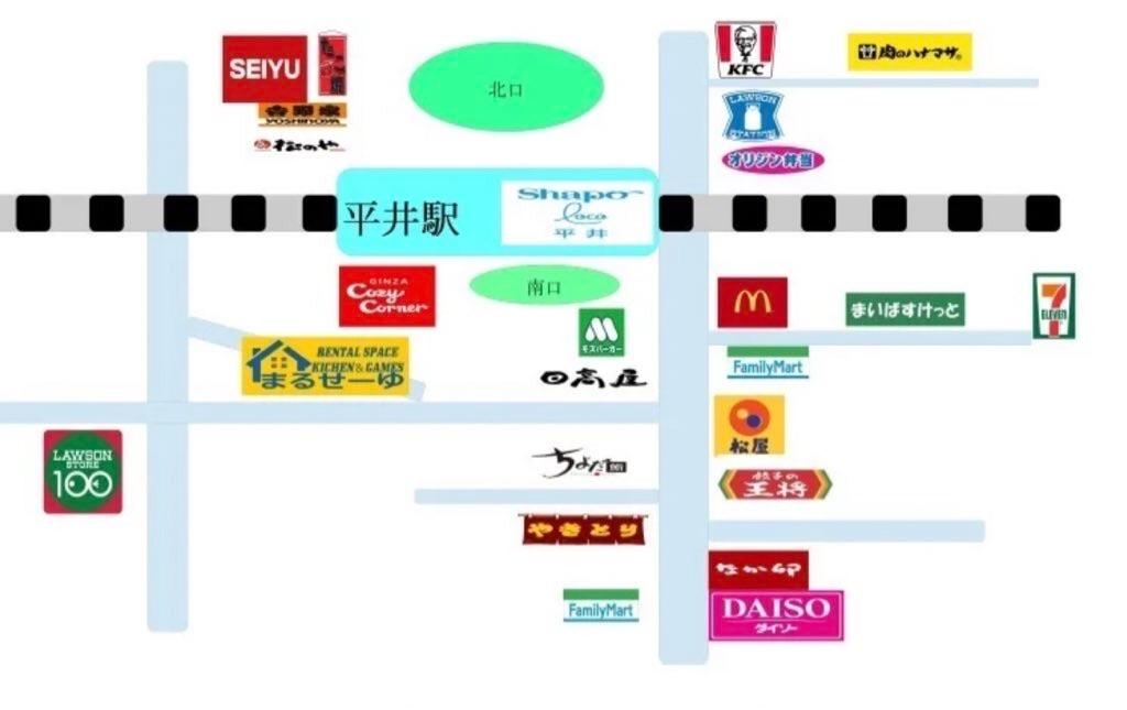 f:id:yukanyohu:20200202021031j:image