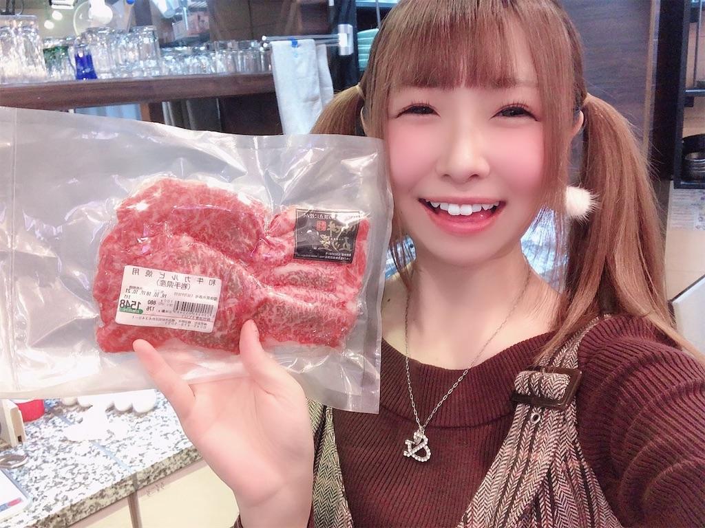 f:id:yukanyohu:20200203065226j:image