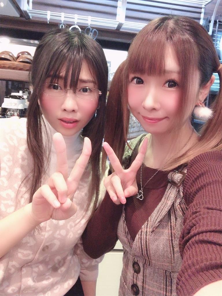 f:id:yukanyohu:20200203065652j:image