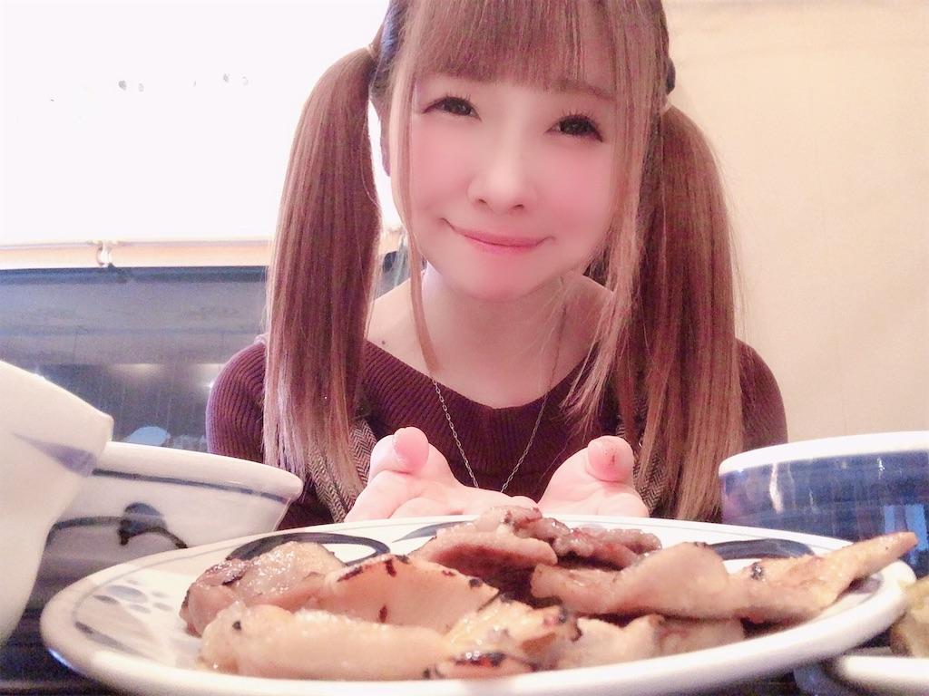 f:id:yukanyohu:20200203070519j:image