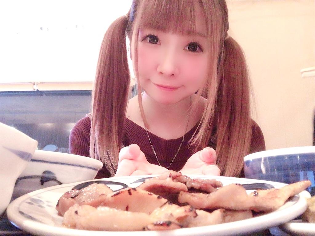 f:id:yukanyohu:20200203070525j:image