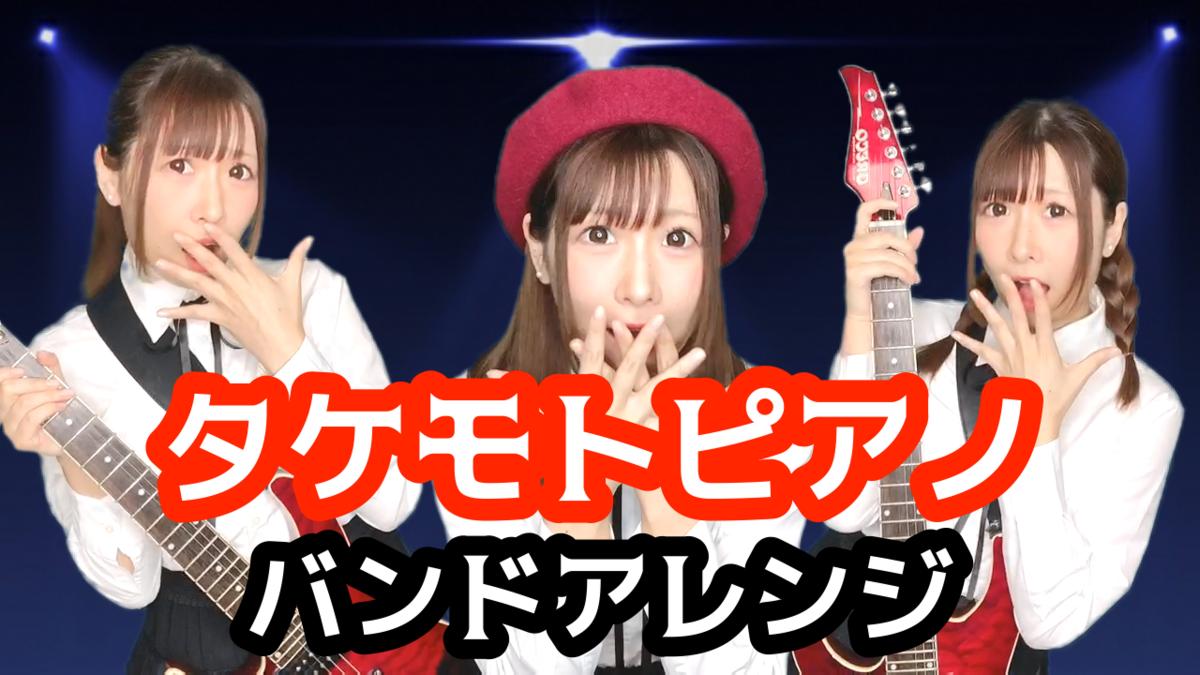 f:id:yukanyohu:20200222013855p:plain