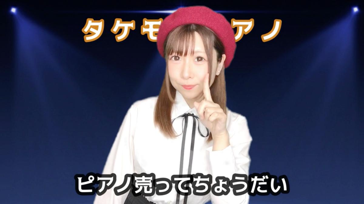 f:id:yukanyohu:20200222014129p:plain