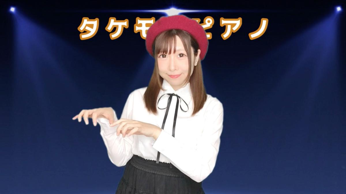 f:id:yukanyohu:20200222014226p:plain
