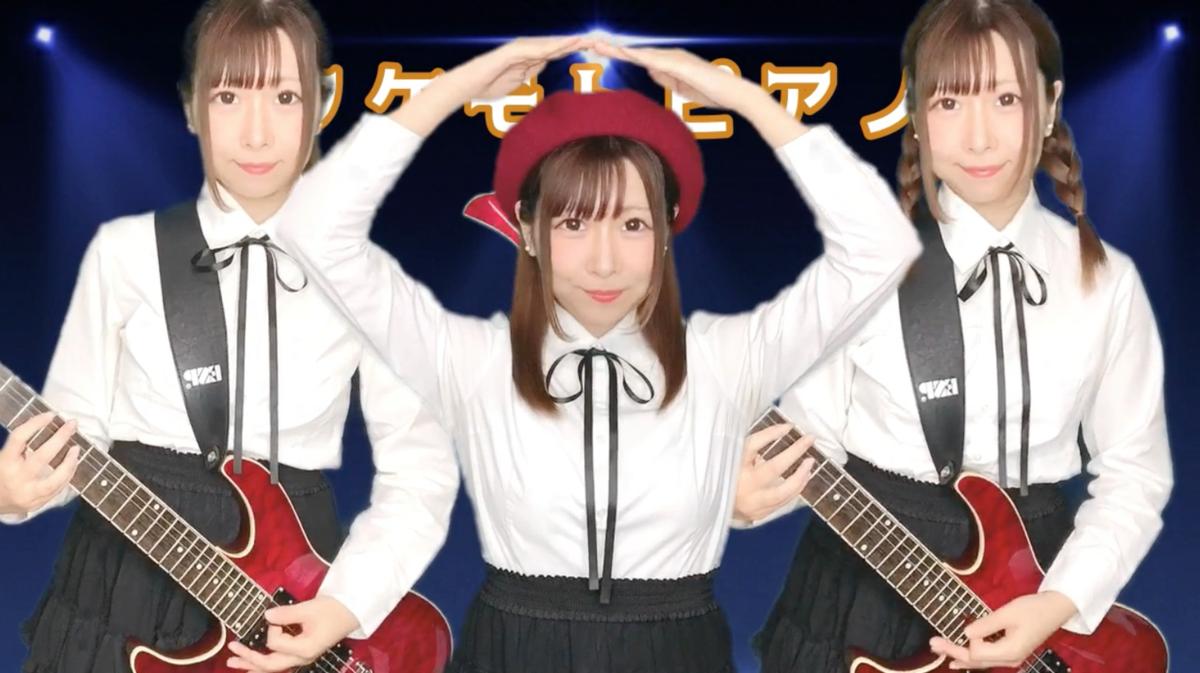 f:id:yukanyohu:20200222014337p:plain