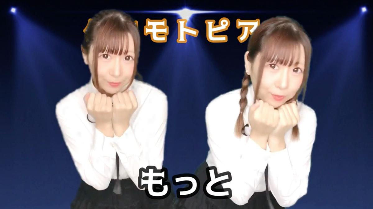 f:id:yukanyohu:20200222014730p:plain