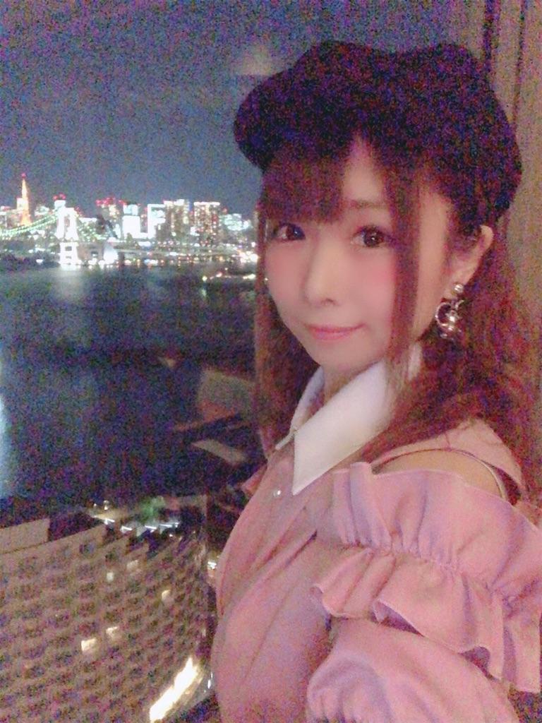 f:id:yukanyohu:20200325204203j:image