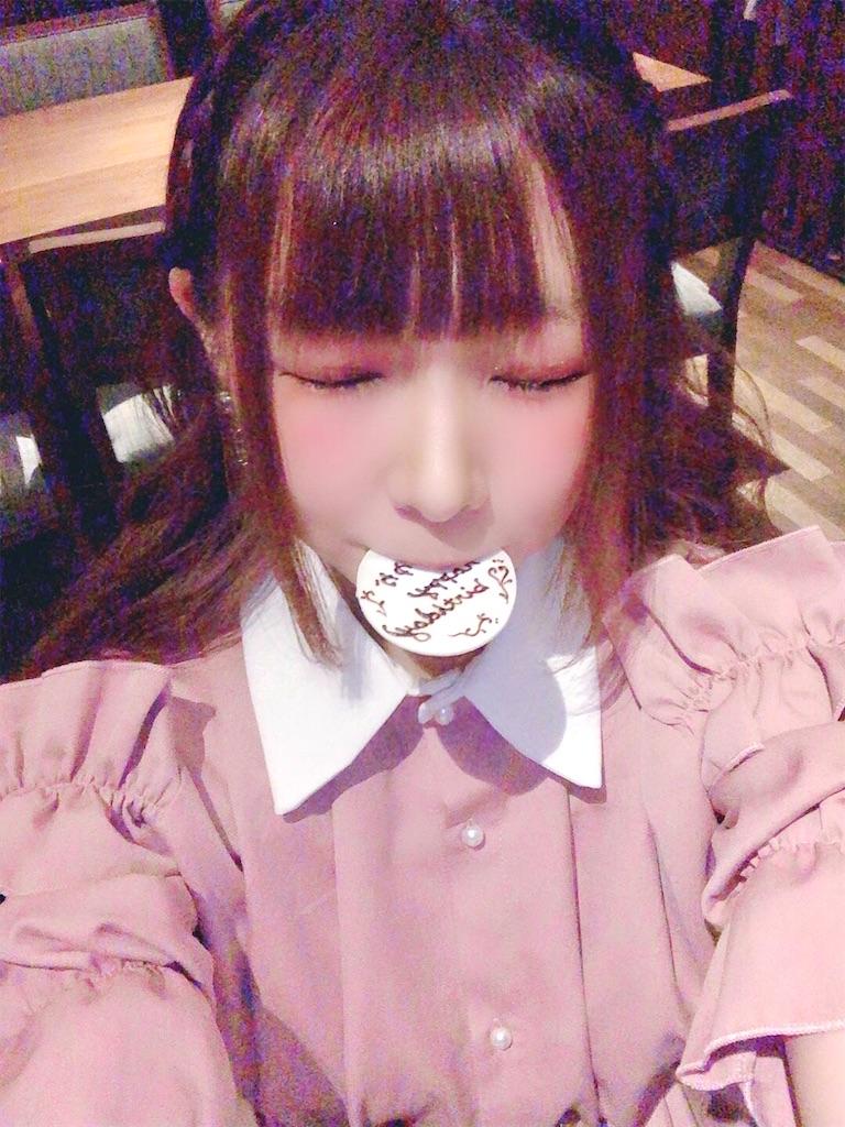 f:id:yukanyohu:20200325210241j:image