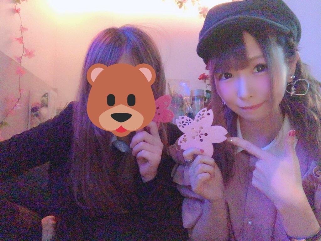 f:id:yukanyohu:20200325210543j:image