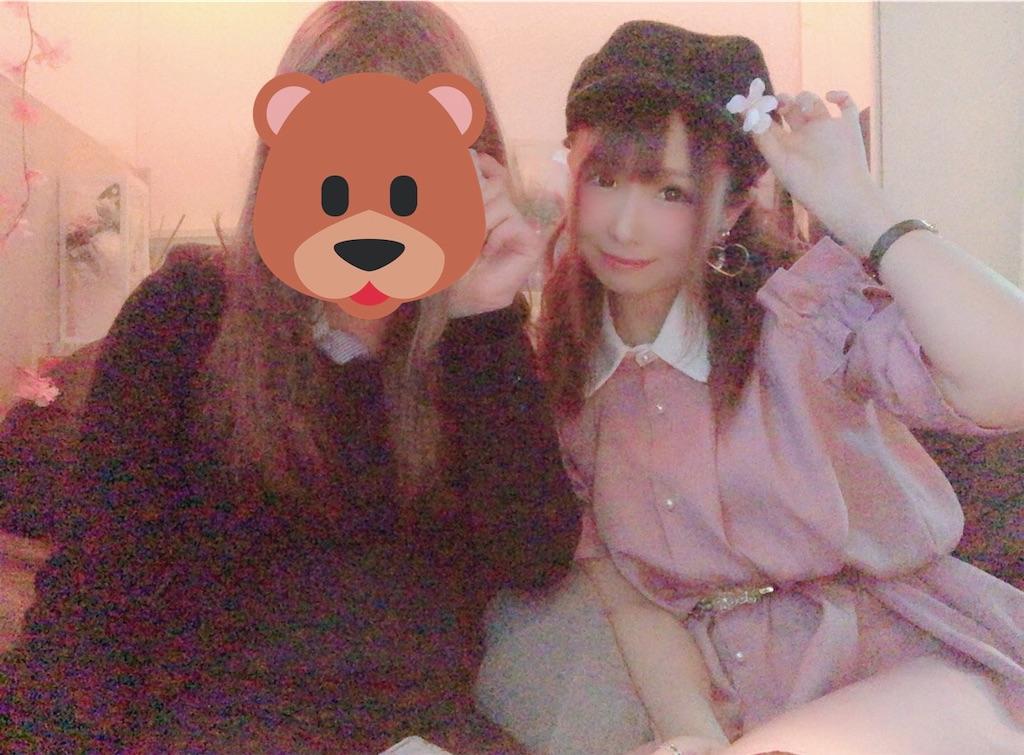 f:id:yukanyohu:20200325211836j:image