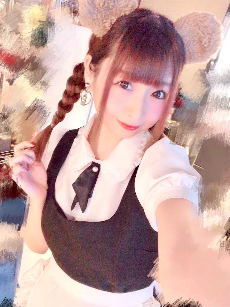 f:id:yukanyohu:20200328013315j:image
