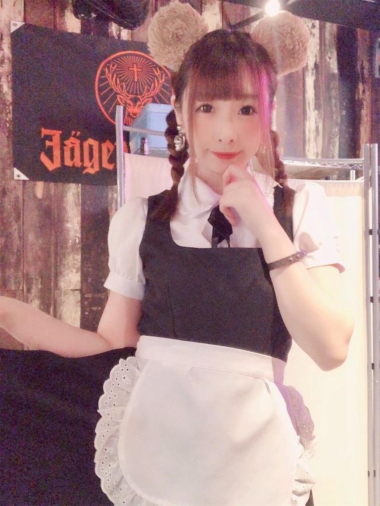 f:id:yukanyohu:20200328013343j:image