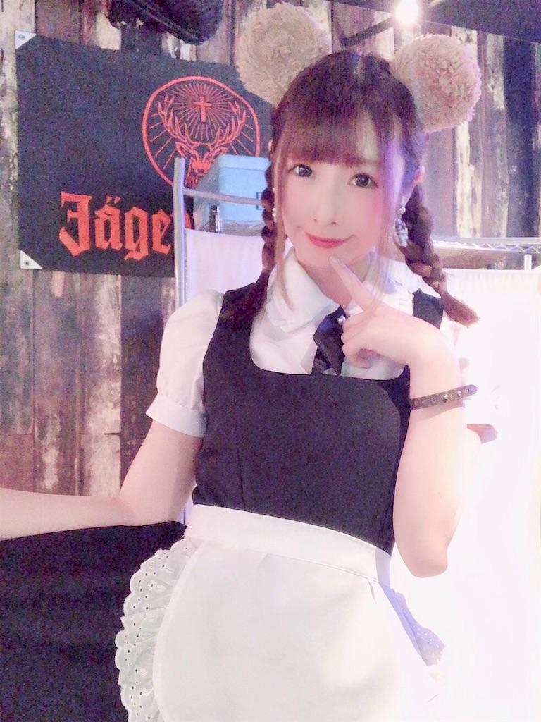 f:id:yukanyohu:20200328013347j:image