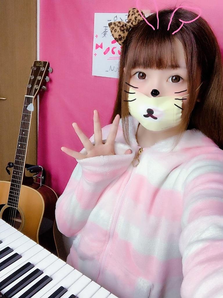 f:id:yukanyohu:20200328014508j:image