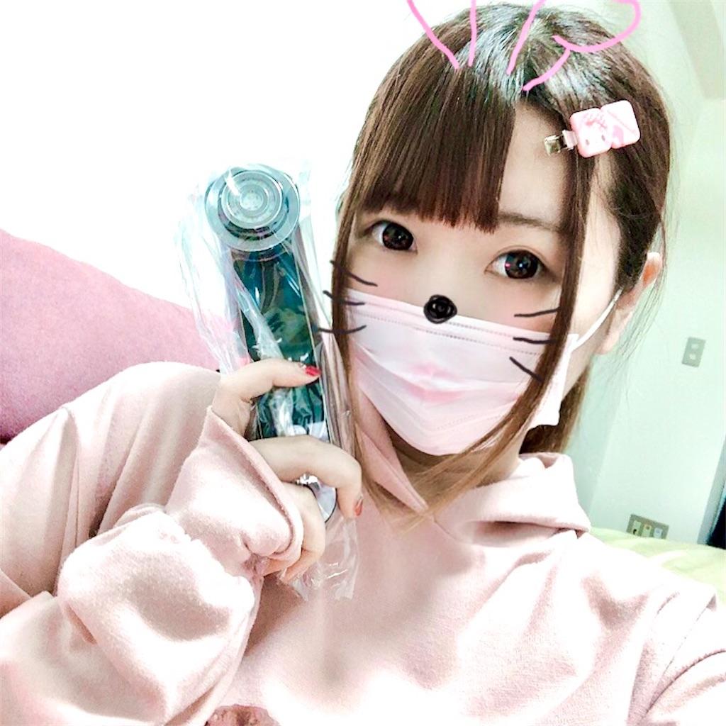 f:id:yukanyohu:20200330022150j:image