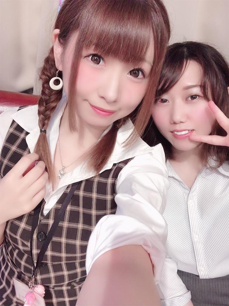f:id:yukanyohu:20200615003323j:image