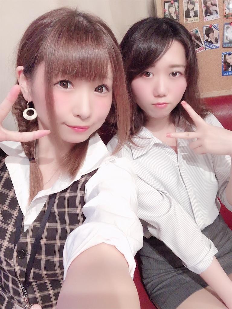 f:id:yukanyohu:20200615003327j:image