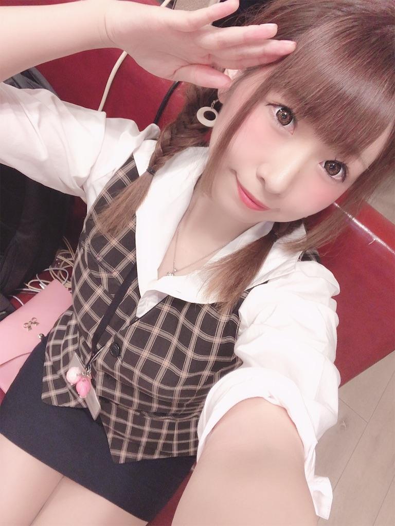 f:id:yukanyohu:20200615003718j:image