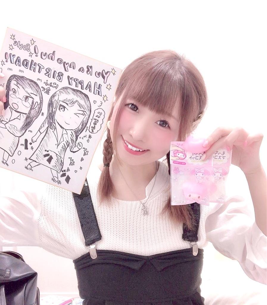 f:id:yukanyohu:20200615004111j:image