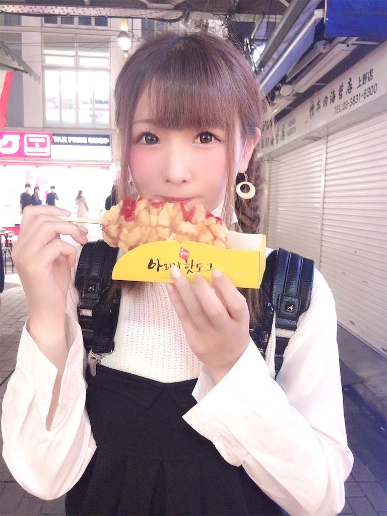 f:id:yukanyohu:20200615004439j:image