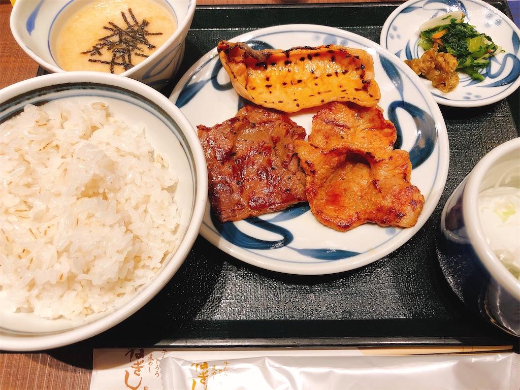 f:id:yukanyohu:20200615004539j:image