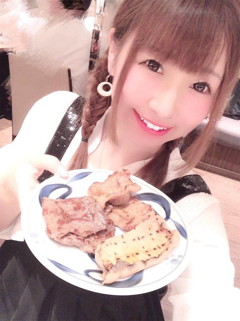 f:id:yukanyohu:20200615004543j:image