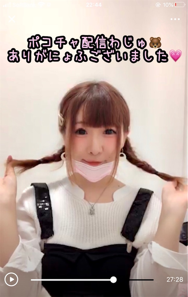 f:id:yukanyohu:20200615004734j:image