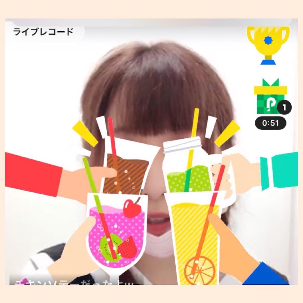 f:id:yukanyohu:20200615011309j:image