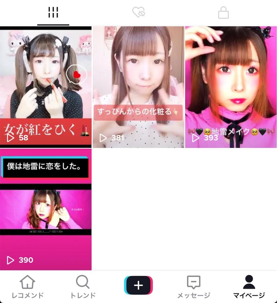 f:id:yukanyohu:20200702013205j:image