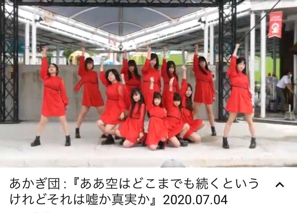 f:id:yukanyohu:20200707004548j:image