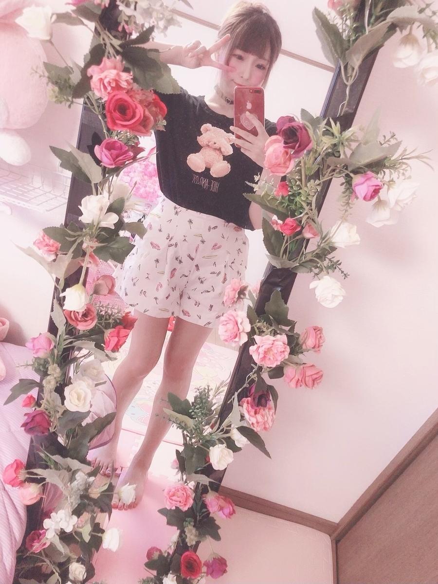 f:id:yukanyohu:20200708132622j:plain