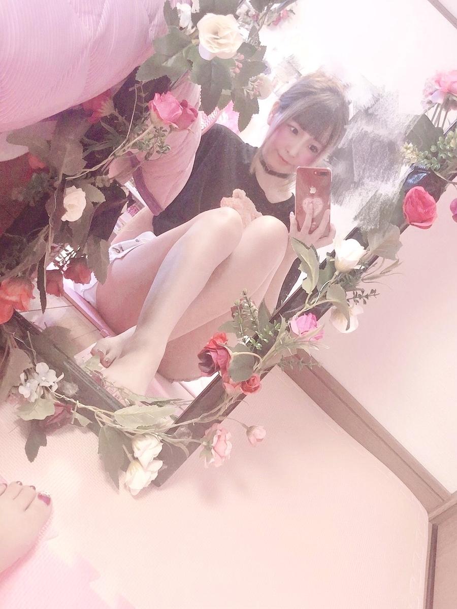 f:id:yukanyohu:20200708132628j:plain