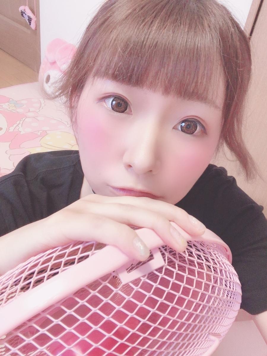 f:id:yukanyohu:20200708132736j:plain